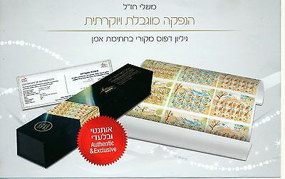 Israel 2017 Parables Of The Bible Non Perforated Un-Cut Press Sheet Gift Box