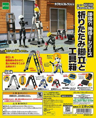 Folding Ladder And Tool Box For Nude Body + Display Card 6pcs- Epoch Capsule Toy