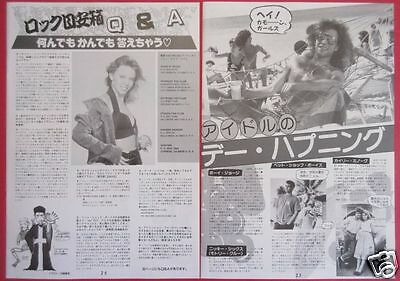 Kylie Minogue 1990 CLIPPINGS JAPAN MAGAZINE IR 8A 2PAGE