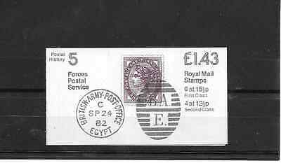 GB 1982 Postal History #5 Folded £1.43 Booklet - FN 4A