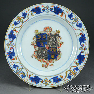 Chinese Export Porcelain Armorial Plate, Coat of Arms, Kangxi Period, 17th/18thC
