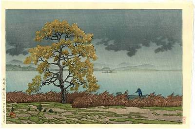 HASUI - Japanese Woodblock Print LATE SUMMER DOWNPOUR 1932