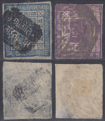 NEPAL Himalaya India 1881/86 two stamps first issue Mi 4+2B diff. papers €350