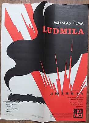 1982 Russian Movie Poster Armoured Train