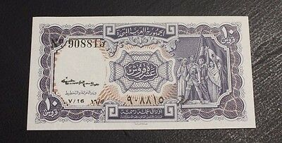 EGYPT P181b 10 Piastres 1961 Series 16 UNC MINISTER OF TREASURY AND PLANNING