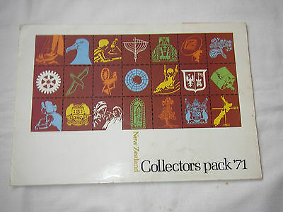 Collectors Pack 1971
