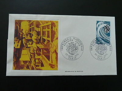 printing book industry history FDC 44236