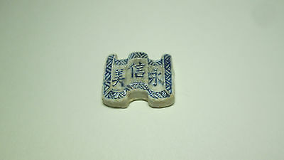 Antique 19th century Chinese Blue and White Porcelain GAMING TOKEN