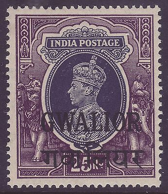INDIA, GWALIOR, 25r VIOLET & PURPLE, SG117, UNMOUNTED MINT MNH, 1948