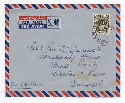 1952 NIGERIA KGVI Air Mail Cover IBADAN To SAND POINT WESTON SUPER MARE UK SG56a