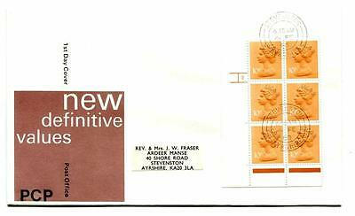 4/2/1980, 10p CB. VERY RARE MISSING PHOSPHOR ERROR CYL. (2) BLOCK OF 6 ON FDC.