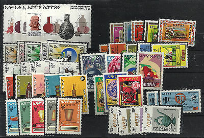 ETHIOPIA Lot 11 Different Complete Sets MNH