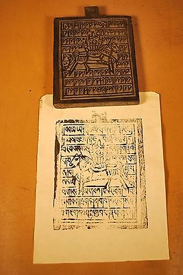 Antique Nepal / Tibet Hand Carved Woodblock for Buddhist Prayer Flag