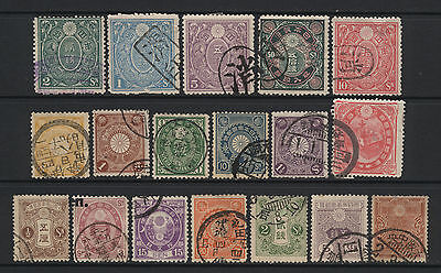 Japan Collection 18 Early Stamps Used