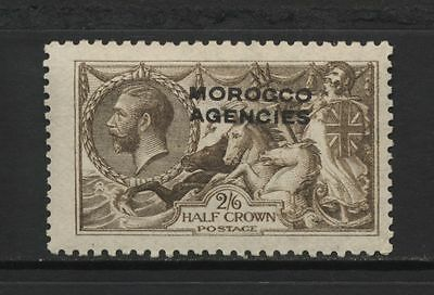 Morocco Agencies 1914 - 1931 KGV 2/6 Brown Seahorse Value Mint VLH