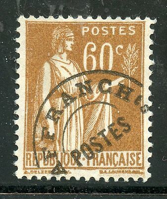 Stamp / Timbre De France Preoblitere Neuf Sans Gomme N° 72