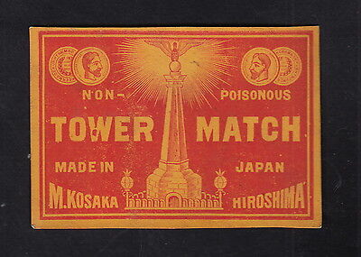 AE   Matchbox  label  packet Japan   GGG243 Tower Match