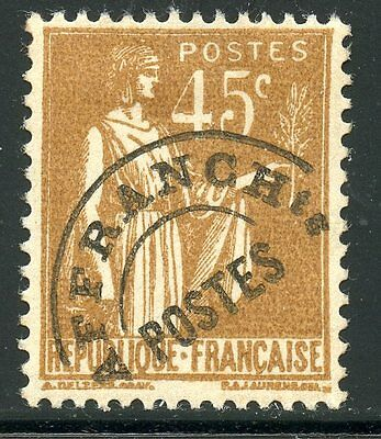 Stamp / Timbre De France Preoblitere Neuf N° 71 * Cote 20 €