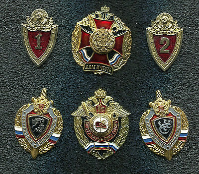 Russia Military MVD Interior Ministry Police Special Units 6 Screw Badge