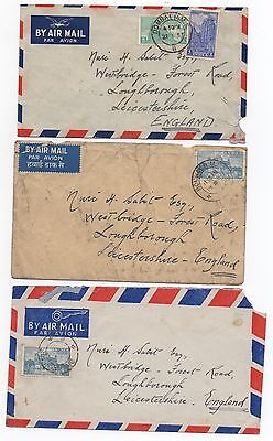 1950's INDIA - 3 x Air Mail Covers BOMBAY To LOUGHBOROUGH GB.