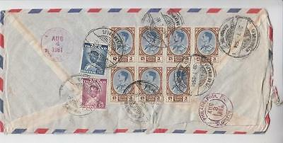 Interesting Thailand Registered Airmail Cover w/ tear