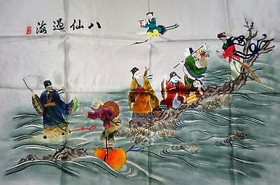 Handwoven Silk Chinese Embroidery - 8 Immortals (120 cm x 73 cm) #2