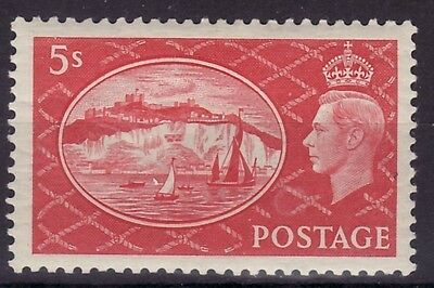 GREAT BRITAIN, 5s RED, SG510, MOUNTED MINT, 1951