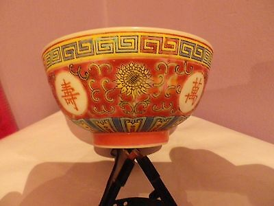 SUPERB ANTIQUE CHINESE POTTERY SUNFLOWER & CALLIGRAPHY DESIGN  BOWL in V.G.U.C