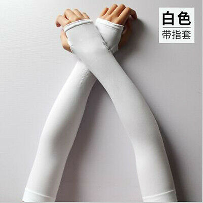 2016 new outdoor riding ice silk sunscreen cuff means  白