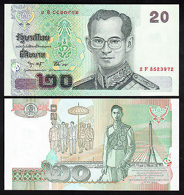 Thailand 20 Baht 2003 UNC P. 109 Commemorative Note