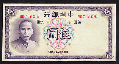 China 5 Yuan 1937 Crisp VF+  Note P. 80