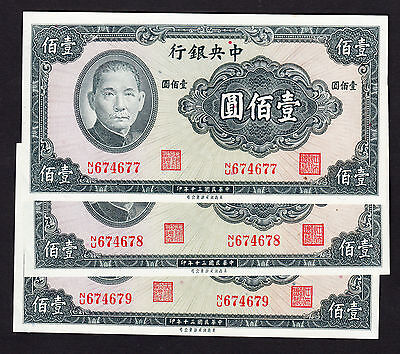 China 100 Yuan 1941 P. 243  Consecutive Trio AU/UNC Notes