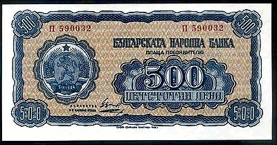 Bulgaria. 500 Leva, 590032, 1948, Extremely Fine or better.