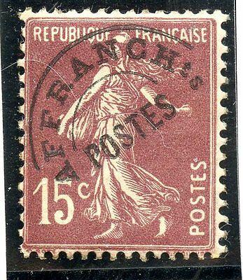 Stamp / Timbre De France Preoblitere Neuf N° 53 *
