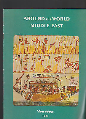 Around the World Middle East 1981 Travcoa Travel Booklet