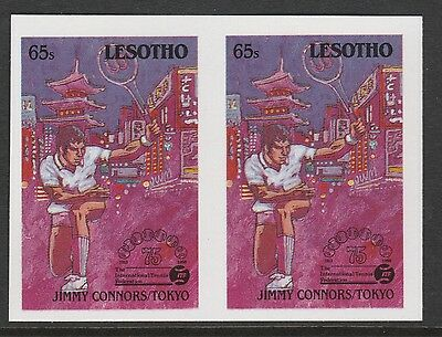 Lesotho (869) 1988 TENNIS Federation 65s IMPERF PAIR unmounted mint