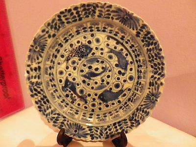 Fab Antique Chinese Porcelain Blue & White Hand-Painted Fish Des Plate 13.5 Cms