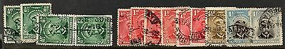 Southern Rhodesia - Admiral collection to 1/-  - different shades/postmarks