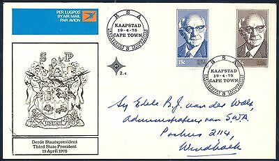 """South Africa 1975 """"President Diederichs"""" Signed Official First Day Cover"""