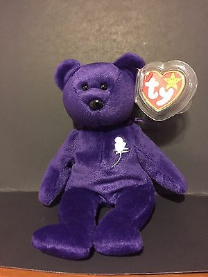 Ty Beanie Baby Princess Diana (Retired) First Edition 1997 Rare PE Pellets Mint