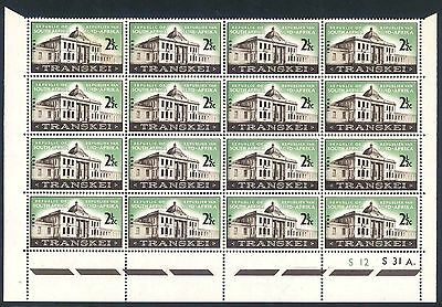 """South Africa 1963 """"Transkei Assembly"""" 2 1/2c Control Block with Varieties (**)"""