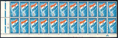 South Africa 1961 New Currency Definitive 3 1/2c Control Block of stamps (**)