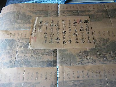 Chinese print/painting scroll in pieces