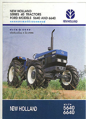 NEW HOLLAND 40 SERIES EXPORT TRACTOR BROCHURE FORD 90s  SALE LEAFLET
