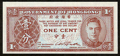 1930s Government of Hong Kong One Cent Currency Note, Crisp UNC