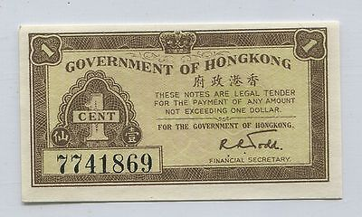 Hong Kong  1941  1 Cent Note - Unused - We Combine Shipping