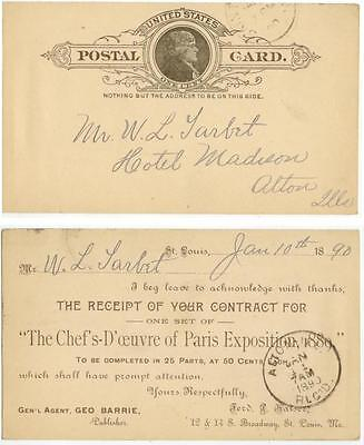 "1890 St Louis Missouri ""The Chef's-D'oeuvre of Paris Exposition 1889"" book offer"