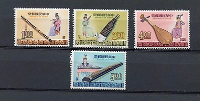 "Republic of China 1969 Scott # 1600-1603  ""Musical Instruments"""