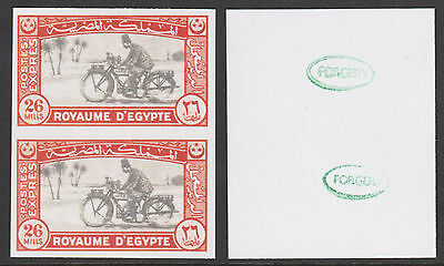 Egypt (889) 1943 Motorbike EXPRESS 26m  IMPERF PAIR -  a Maryland FORGERY unused