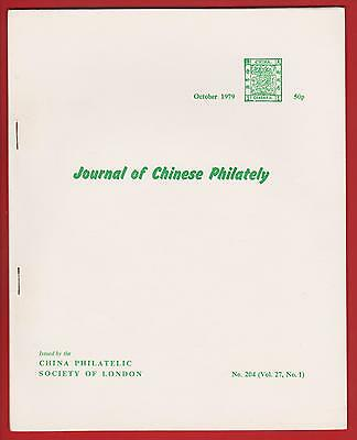 JOURNAL OF CHINESE PHILATELY Vol. 27 COMPLETE OCT 1979 – AUG 1980